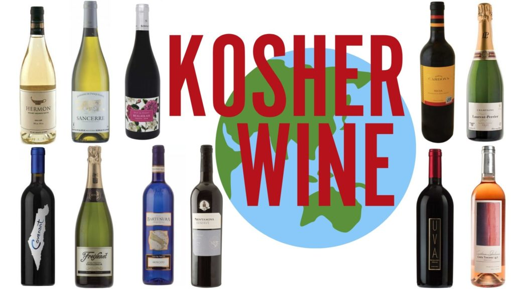 great kosher wines